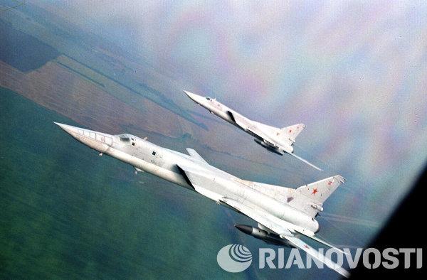 Bomber Supersonic TU-22М3 (Penyebutan NATO: Backfire C)