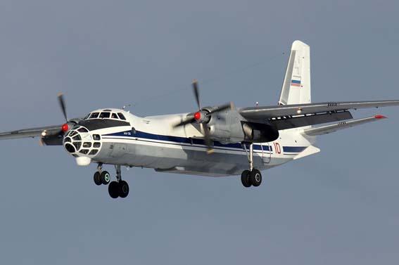An-30 Clank