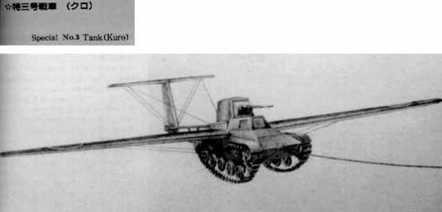flying tank ok