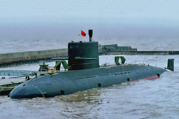 Type 39B/41 Kelas Yuan