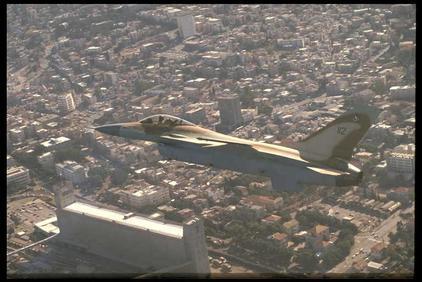 Kemenangan Pertama Udara ke Udara Sejarah dibuat oleh pilot Israel termuda Letnan Rafi dari Skadron 117 yang mencetak first kill dengan F-16 pada 28 April 1981 yang berhasil menjatuhkan salah satu dari dua Mil-8 yang telah masuk ke wilayah diadakan Israel. Sebuah rudal ditembakkan namun gagal. Ketika Rafi beralih ke senjata dan membuat lari kedua. Memakai 1 kill menandai.