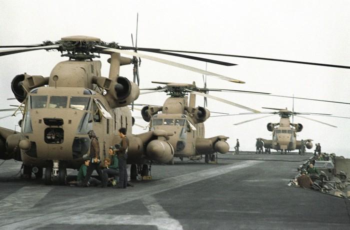 helikopter RH-53D