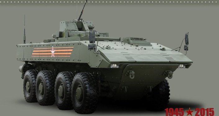 Bumerang armored personnel carrier