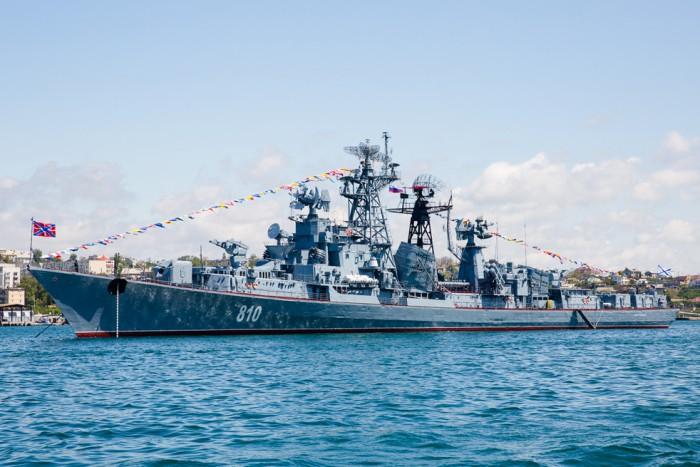 Armada Laut Hitam Rusia