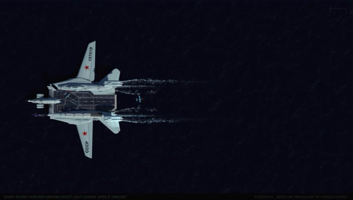 pesawat induk 7
