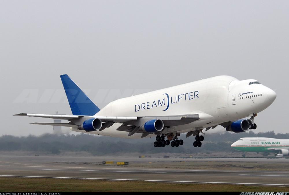 terbesar Boeing 747 Large Cargo Freighter