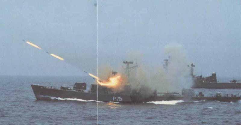 An Arnala Class corvette of the Indian Navy fires its RBU-2500 ASW rockets