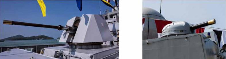 76 mm Oto Melara Super Rapid Gun Mount (SRGM) dan Ak-630 CIWS