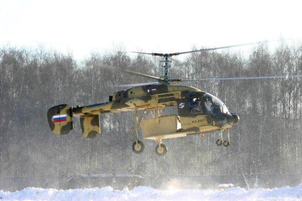ka-226t-3